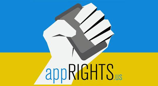 Rep. Johnson releases privacy provision of AppRights legislation project
